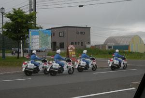 nakatoya_74.jpg