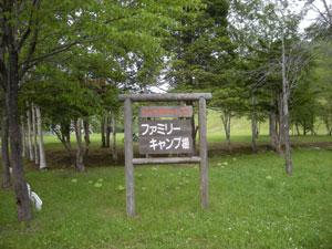 yubari-14.jpg
